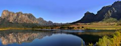 Drakenstein and Simonsberg mountains with Boschendal's Upper Vineyard Dam in the foreground.