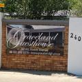 20190403_Graceland Entrance 4
