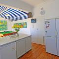 Kitchen-conserve