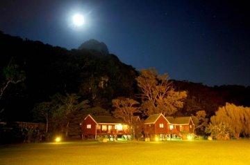 Cremorne Riverside Holiday Resort